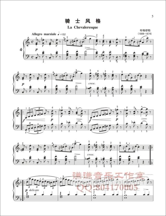 小步舞曲_钢琴谱_搜谱网