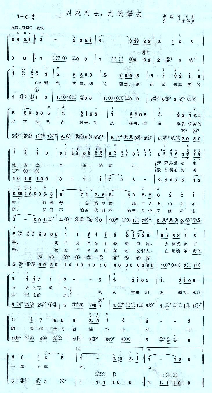 单簧管波尔卡 总谱