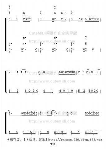 菊次郎的夏天_钢琴谱_搜谱网