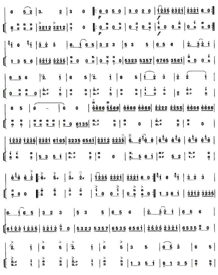 地道战板胡_总谱 歌谱 乐谱 曲谱