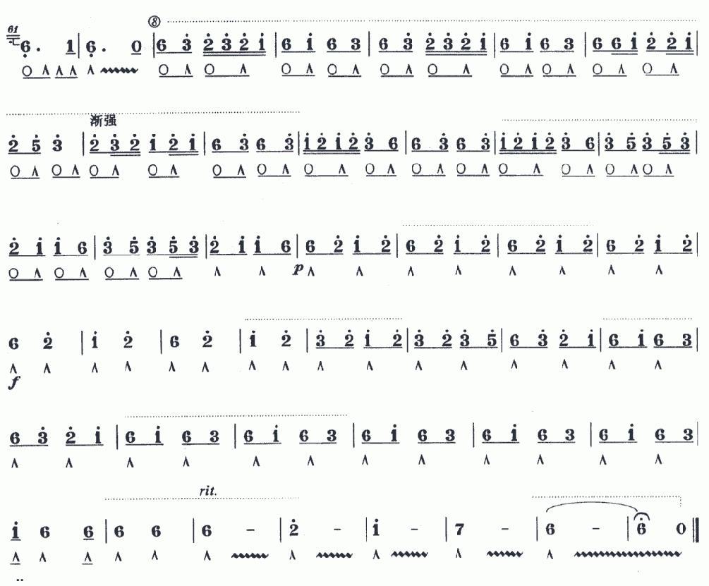 瑶族舞曲口琴谱