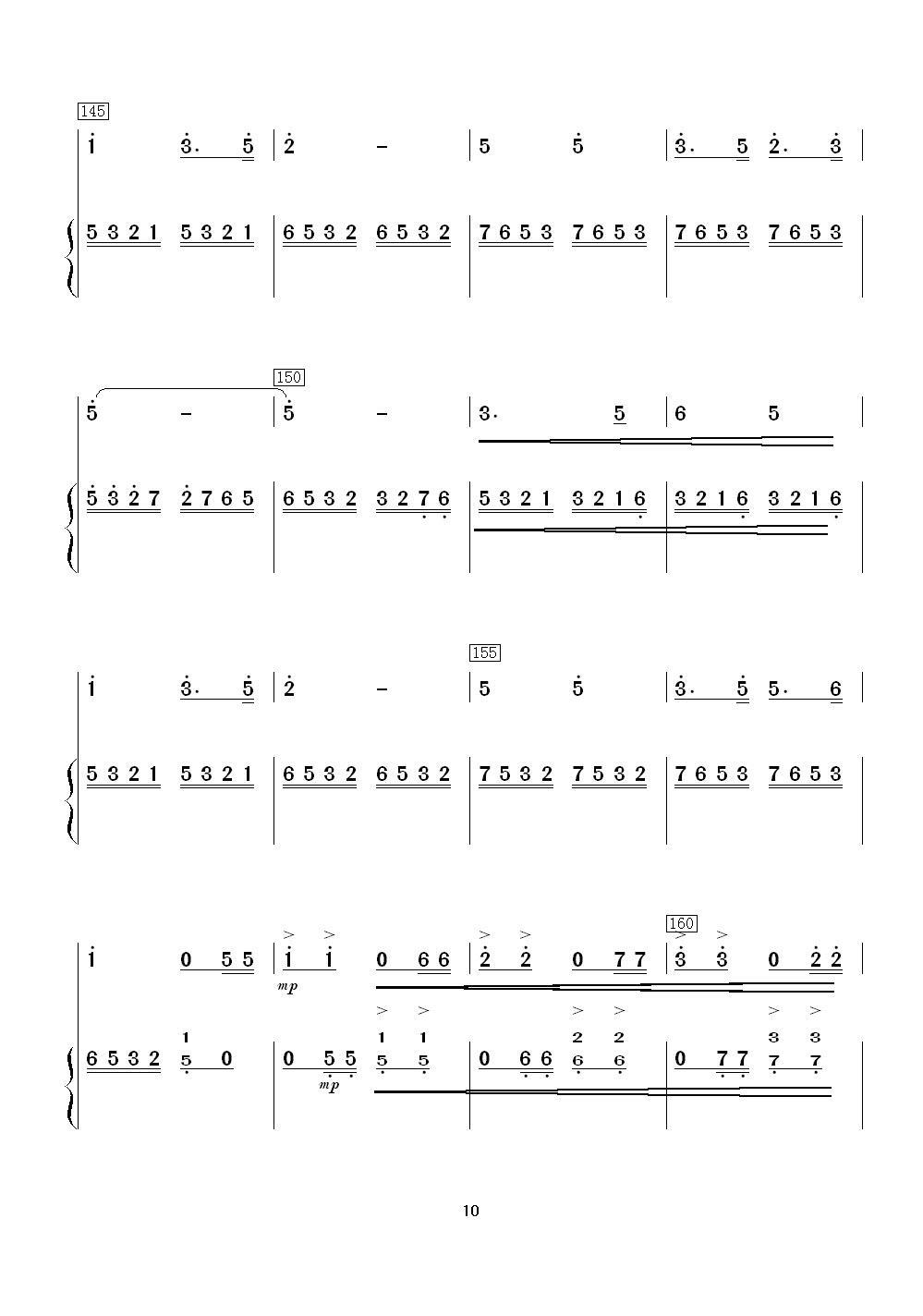 满江红幻想曲 二胡独奏与扬琴伴奏总谱