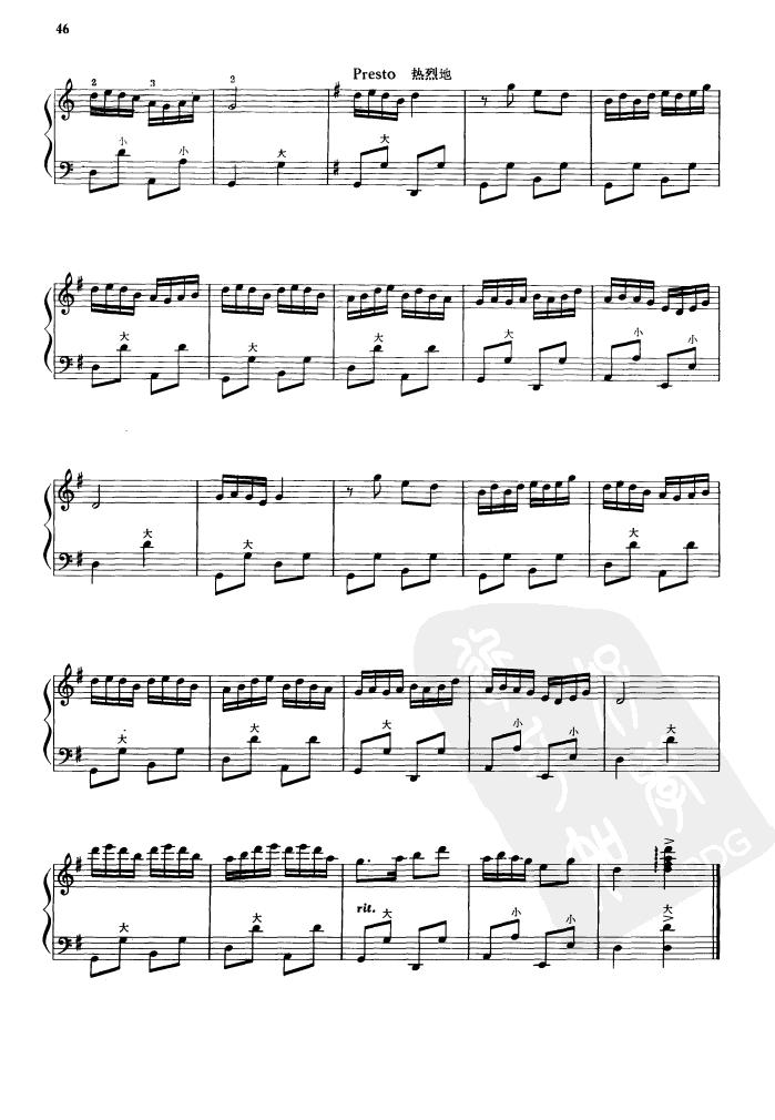 小放牛手風琴譜圖片