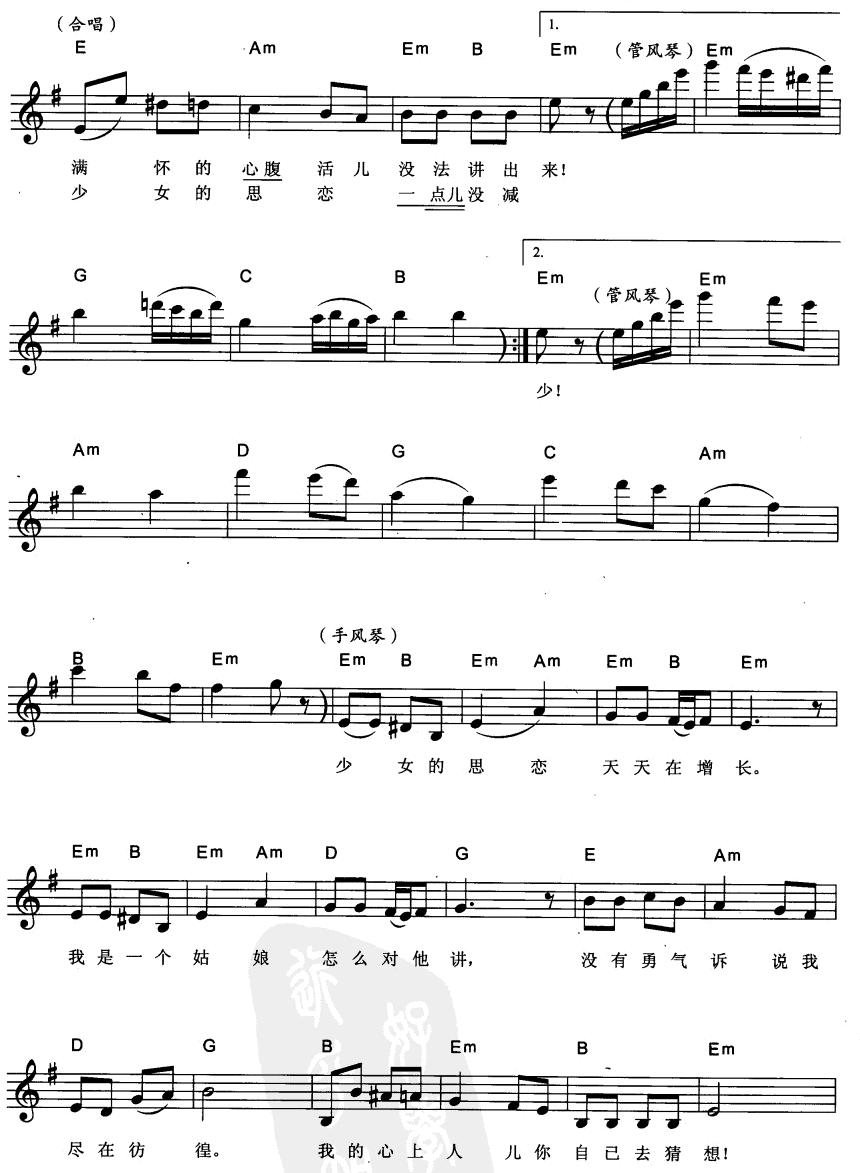 红梅花儿开电子琴谱