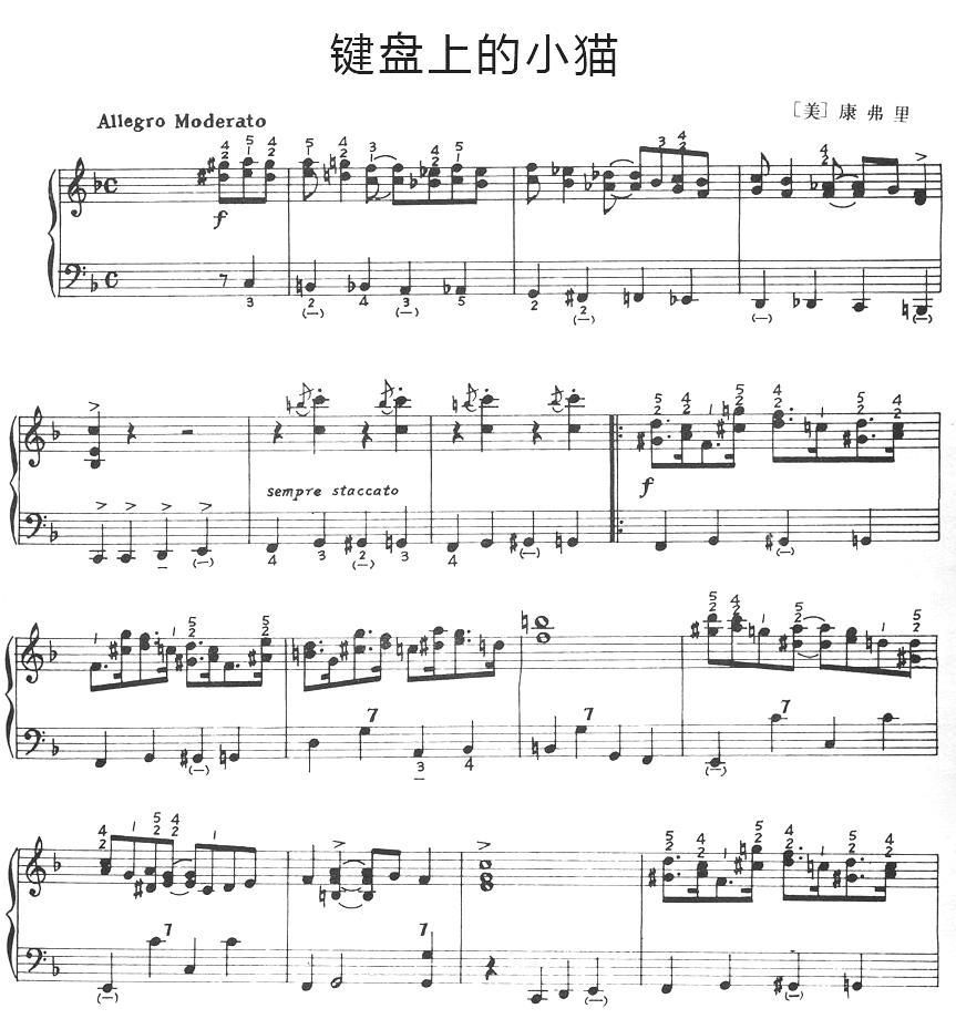 大叉乐器的谱子