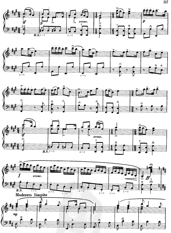 解放区的天手风琴谱