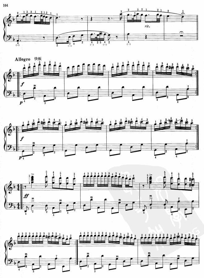 吐鲁番的葡萄熟了 手风琴谱 113030 芊芊歌谱网