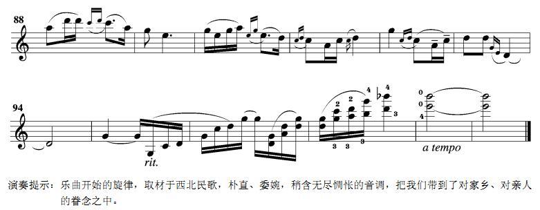 思乡曲_小提琴谱_搜谱网