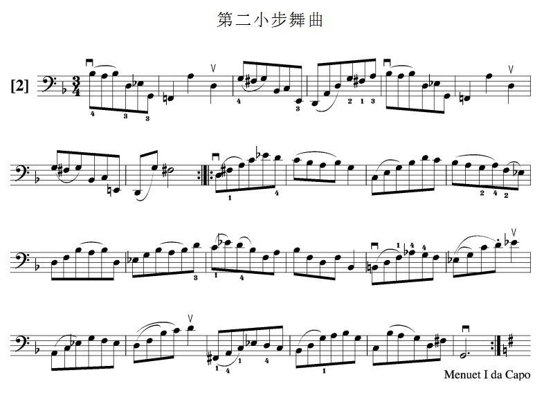 第一小步舞曲 大提琴谱 其他曲谱 搜谱网 -第一小步舞曲 大提琴谱