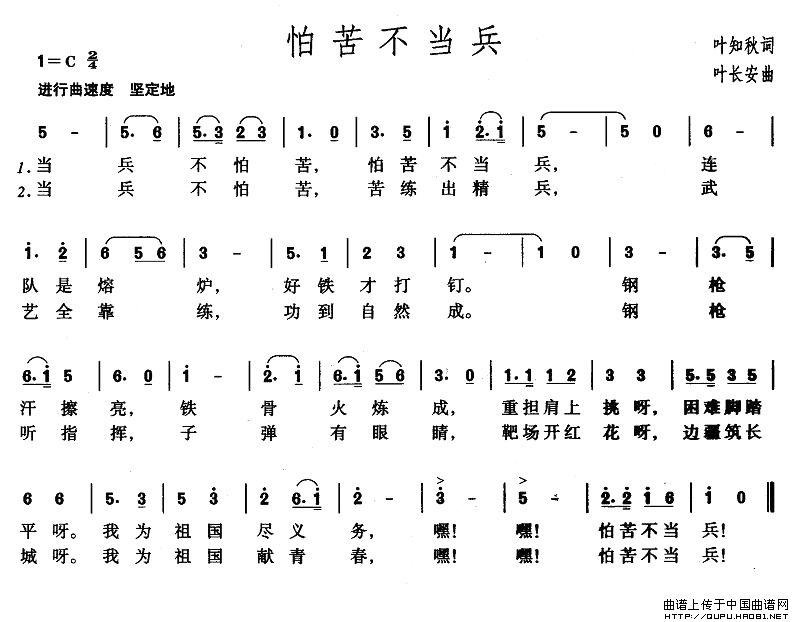 别:流行格式:简谱来源:转自我的《中国曲谱网》日期:2011-8-1人