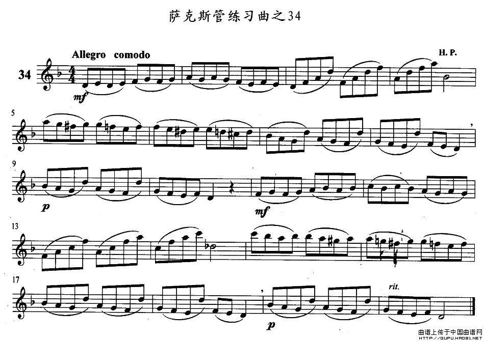 萨克斯练习曲之34简谱