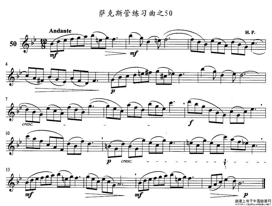 萨克斯练习曲之50简谱