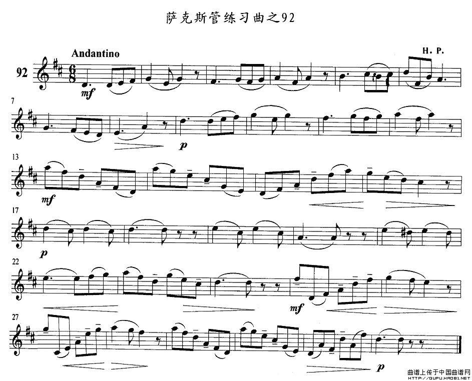 萨克斯练习曲之92简谱