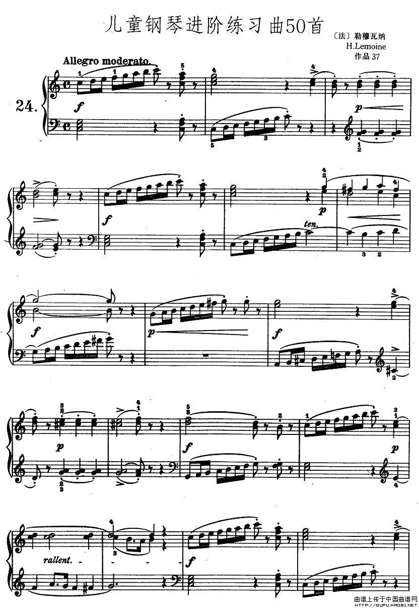 儿童钢琴进阶练习曲50首之24钢琴谱 秋叶起舞制谱园地