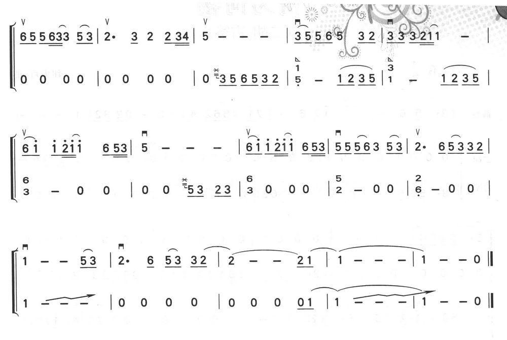 古筝乐谱三生三世
