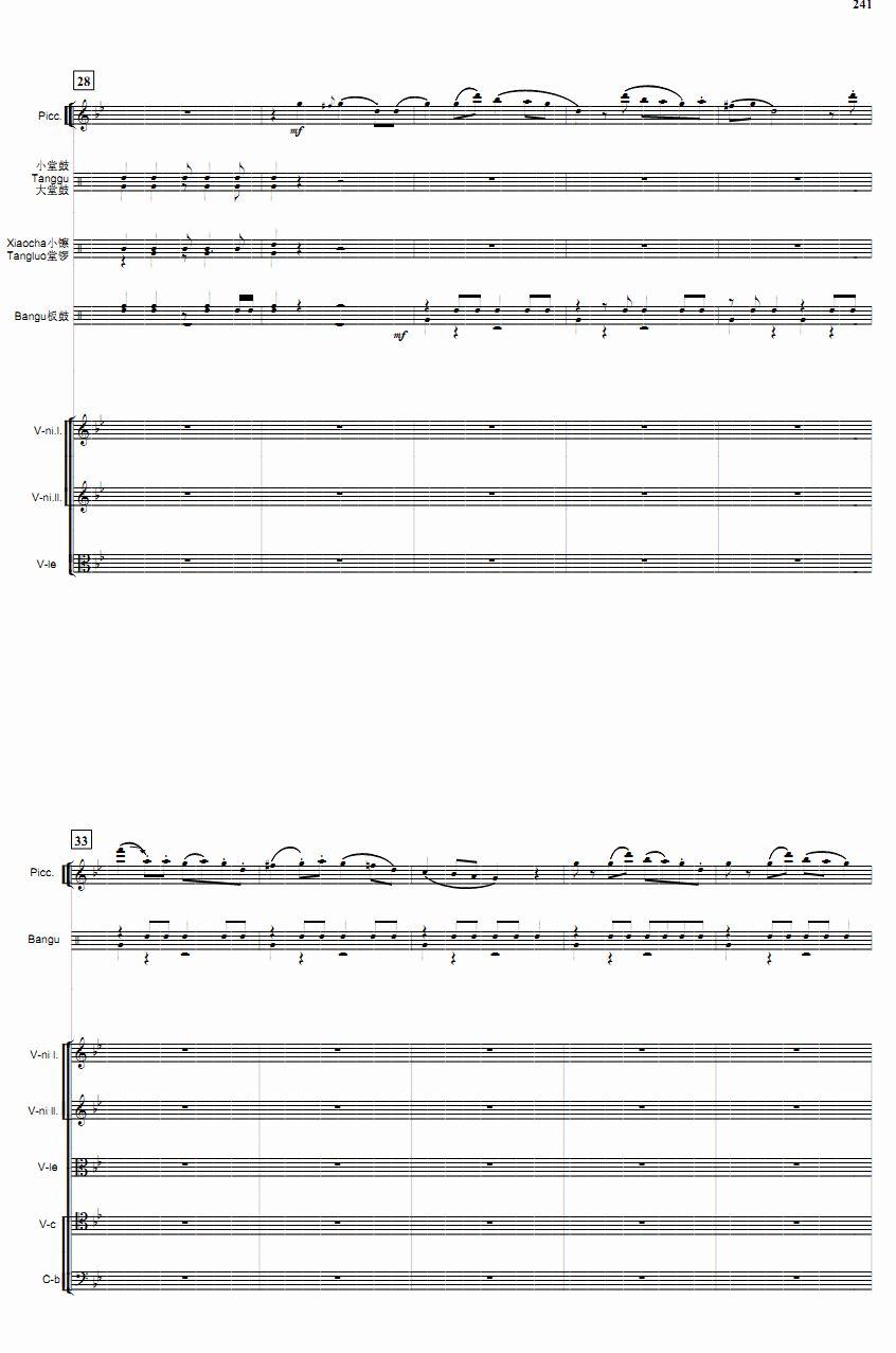 看秧歌6总谱