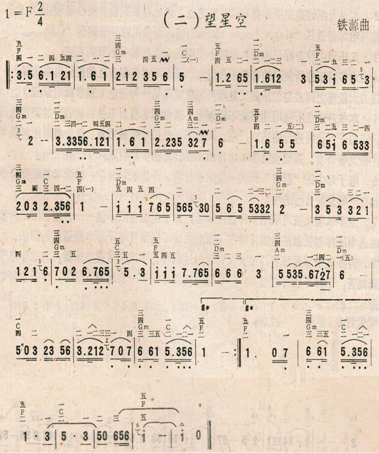 望星空电子琴谱