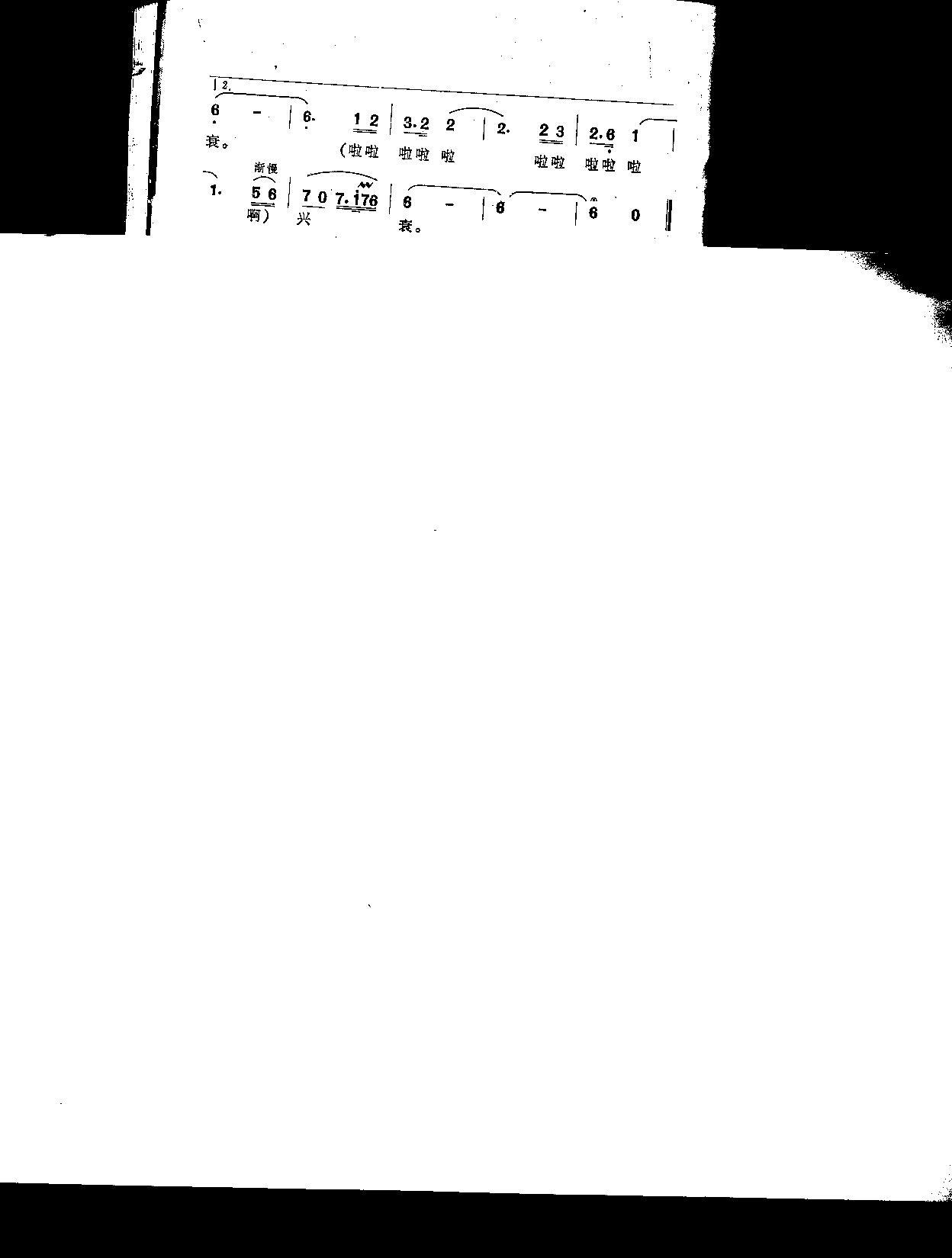ppt 背景 背景图片 边框 模板 设计 矢量 矢量图 素材 相框 1248_1650