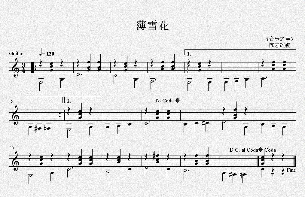 薄雪花 古典吉他独奏谱