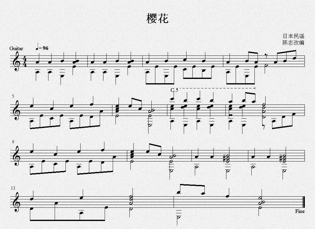 樱花(古典吉他独奏谱)五线谱