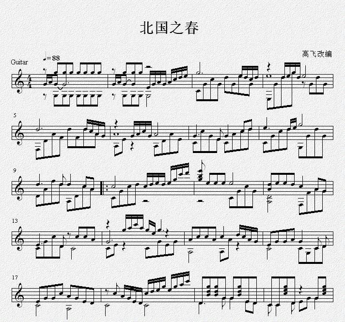 北国之春 吉他独奏谱 五线谱