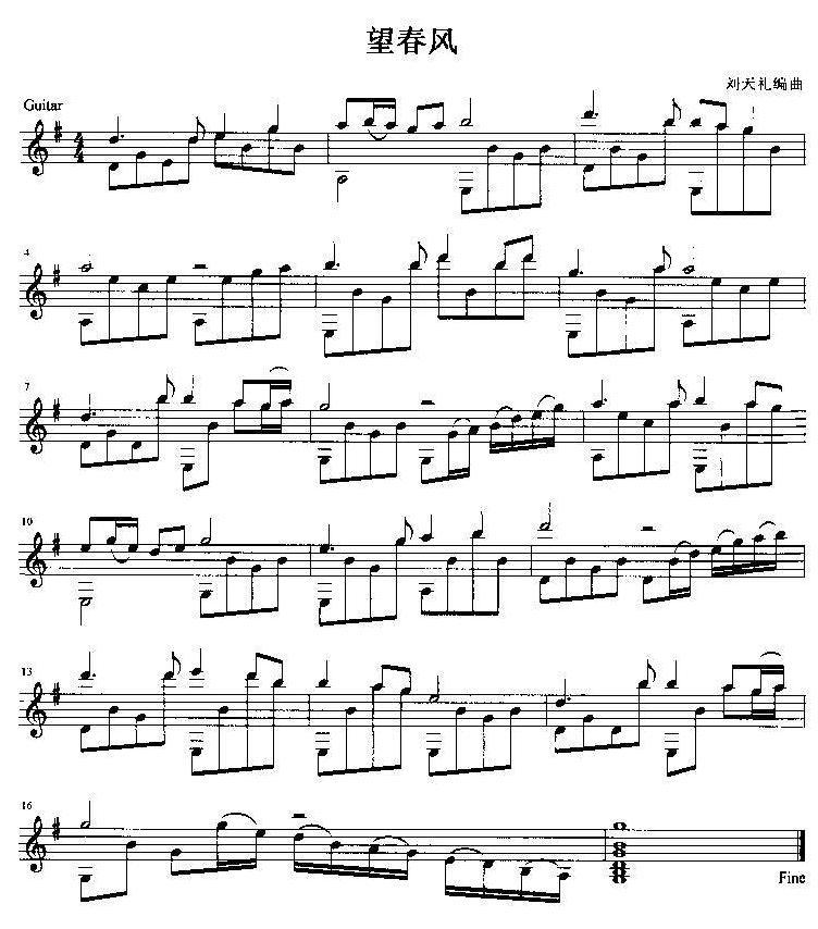望春风G调 吉他独奏谱 五线谱