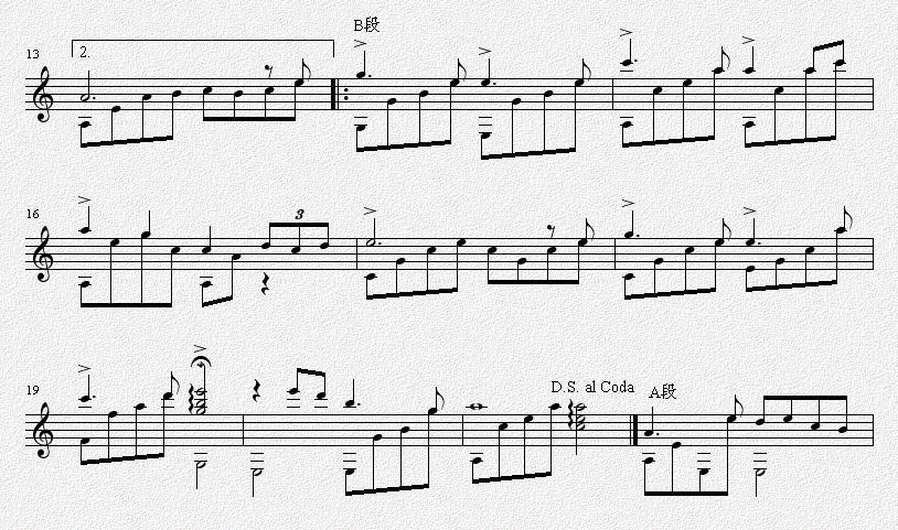 我的中国心 吉他独奏谱 五线谱