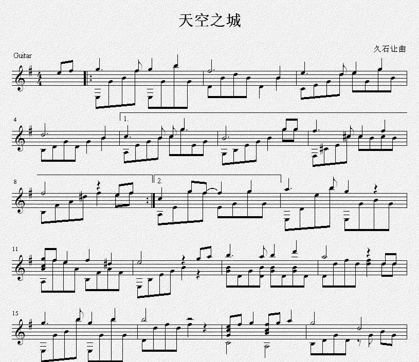 天空之城 吉他独奏谱 五线谱