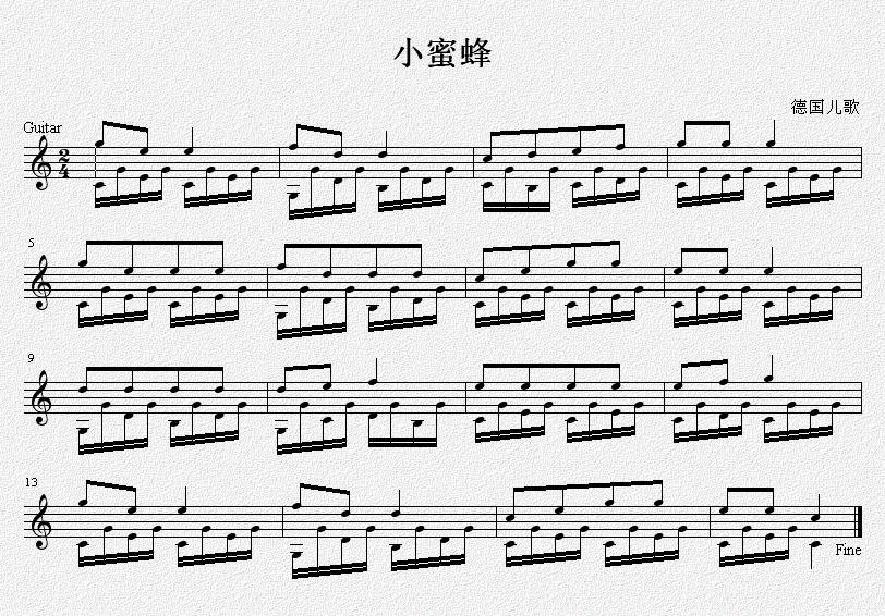 蜜蜂 古典吉他练习曲 五线谱