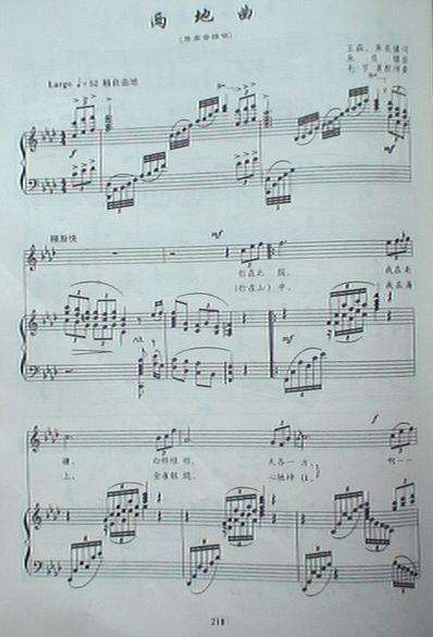 overture求两地曲钢琴谱 即正谱 ove格式
