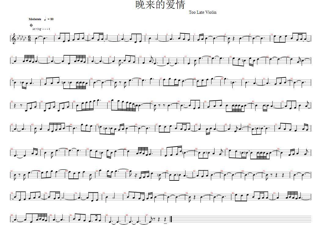 凉凉小提琴谱-晚来的爱情 小提琴谱图片