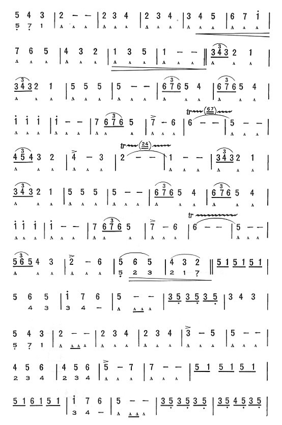手风琴圆舞曲