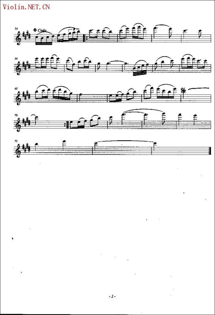 天路_小提琴谱_搜谱网