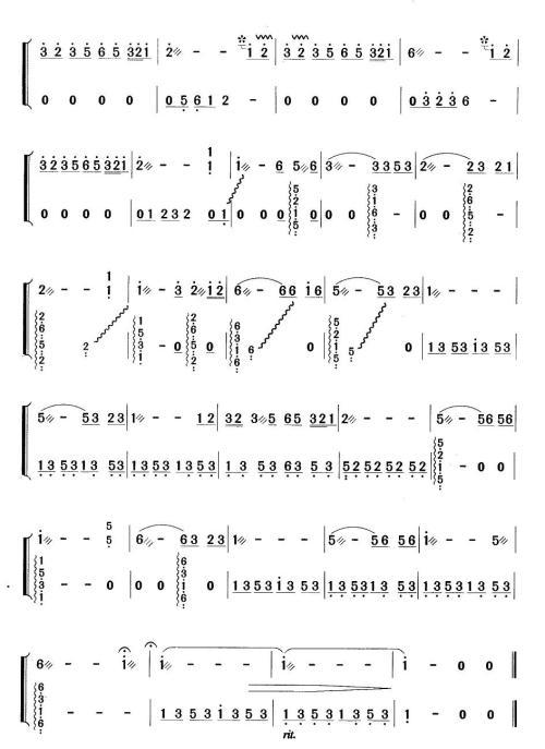 星 古筝谱图片