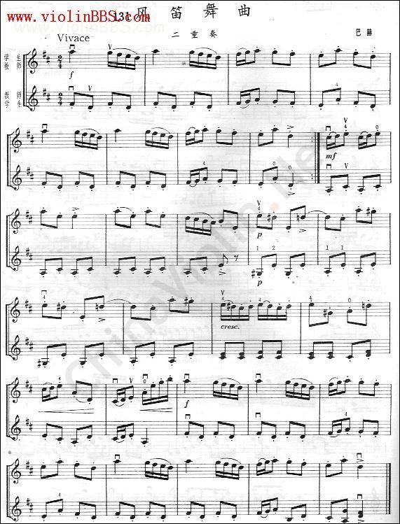 风笛舞曲钢琴曲简谱莫扎特分享展示