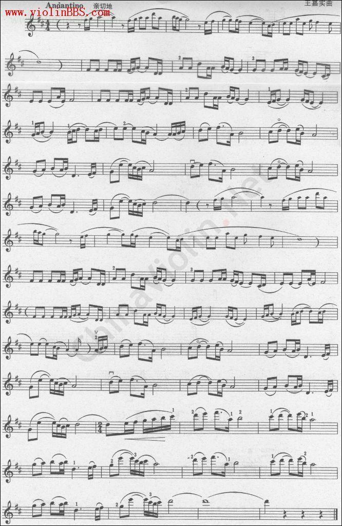 小提琴五线谱天空之城