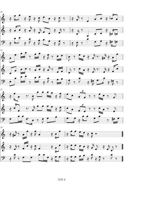 首页 小提琴谱 > 超级玛丽