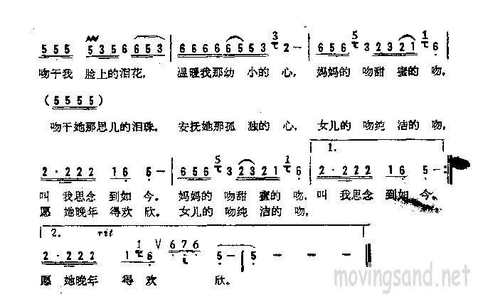 电子琴幼儿园歌曲简谱