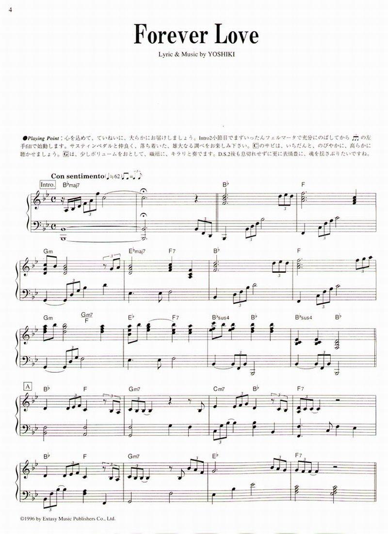 forever love 曲谱