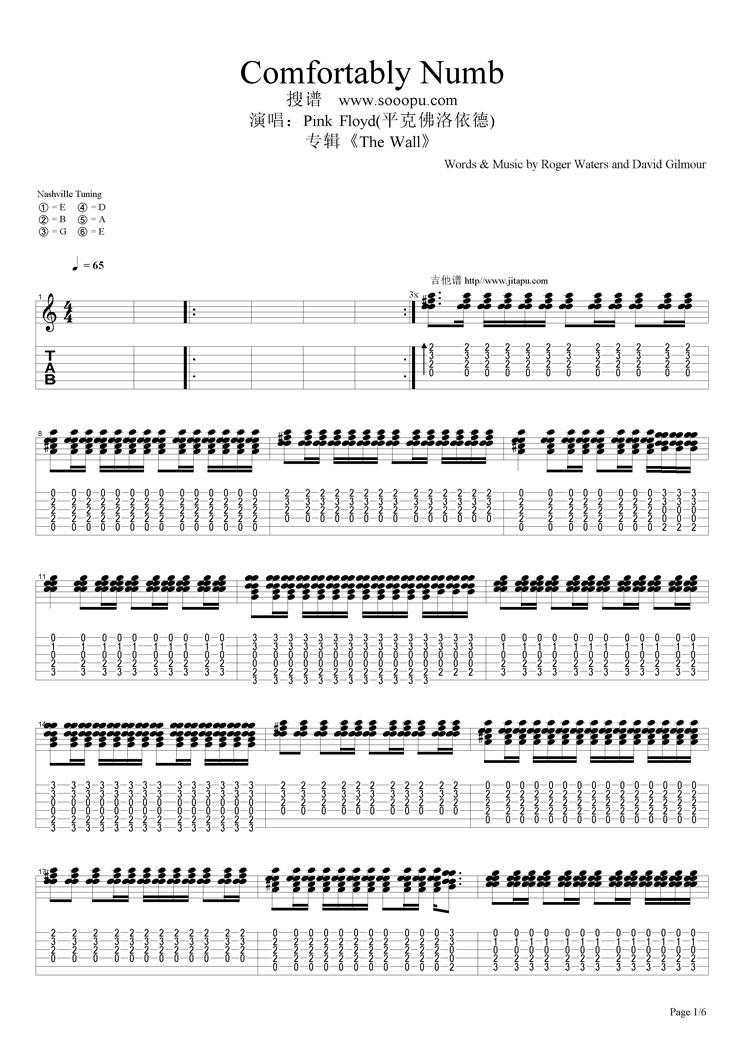 numb吉他指弹谱子