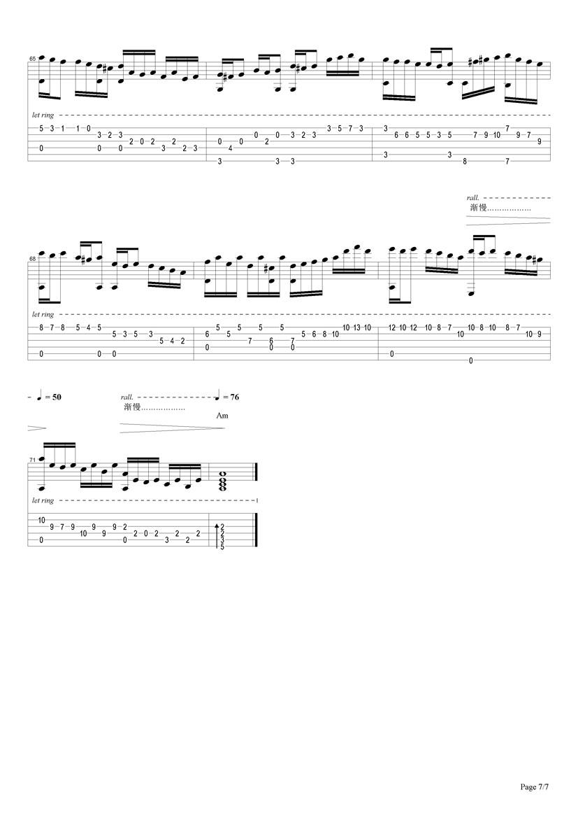 《星空》_吉他谱