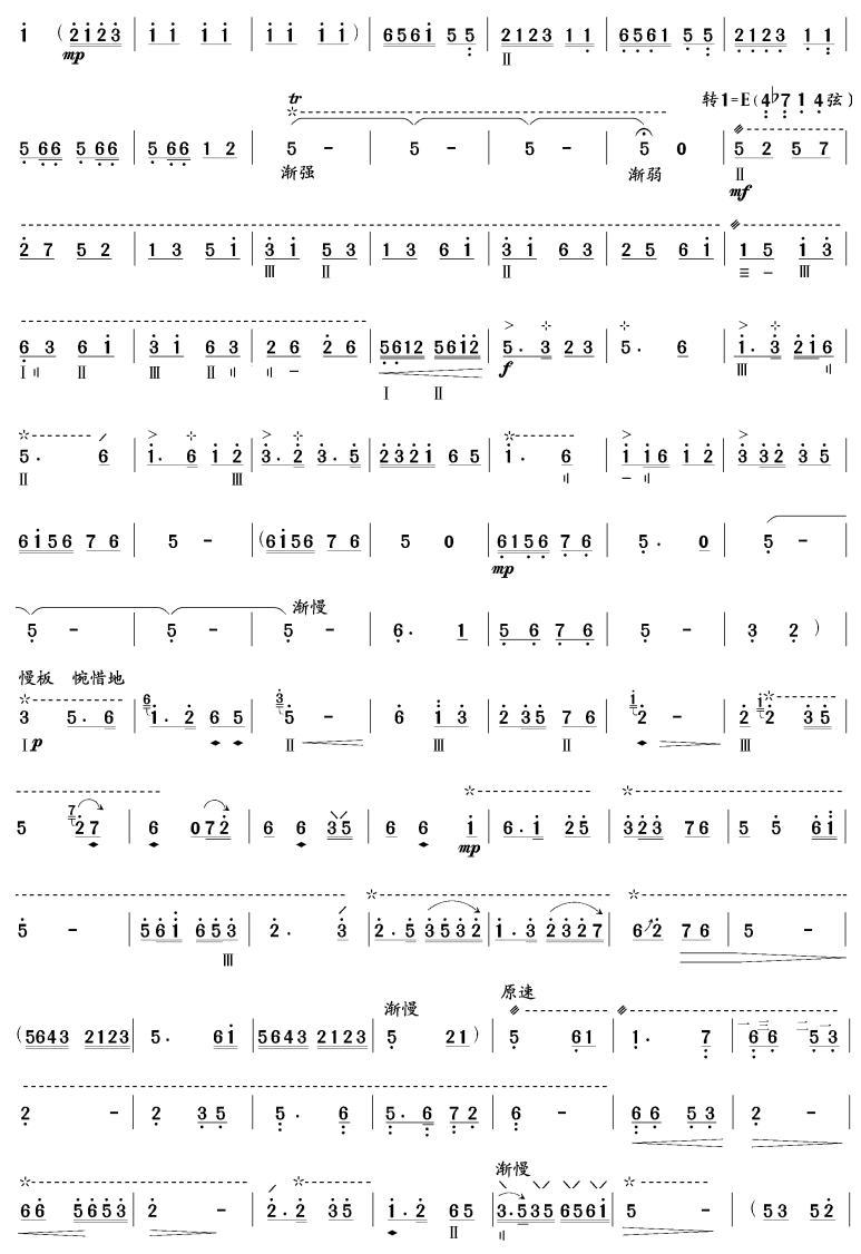浪人琵琶的琵琶简谱-山伯与祝英台 琵琶曲谱