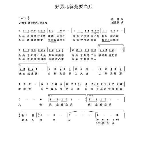 朝天子晋剧曲牌曲谱-(提示:此音频为程序自动匹配,非乐友上传,仅供参考.)