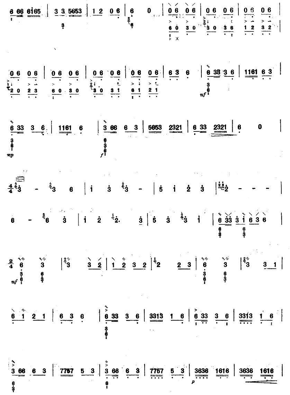 侗歌 阮曲谱