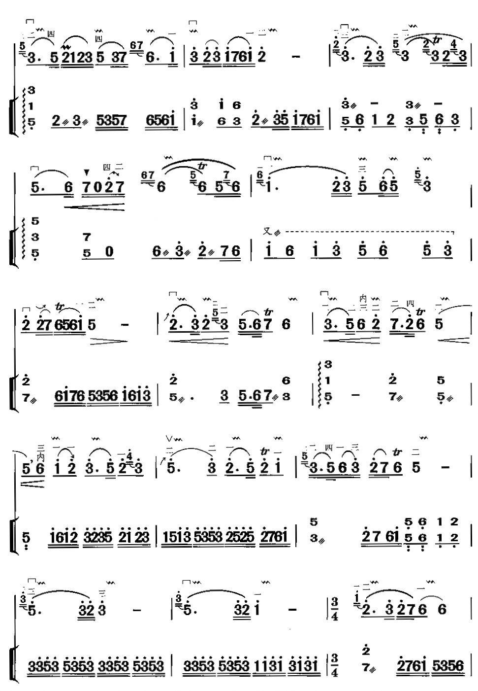打造全国最大的歌谱搜索引擎 -烛颂 二胡谱