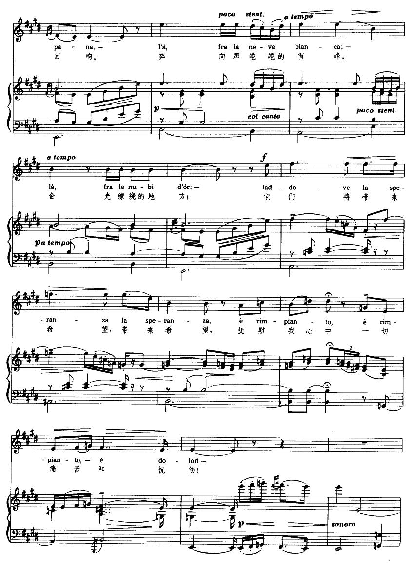 我的将军啊钢琴曲谱-再见,我将去远方