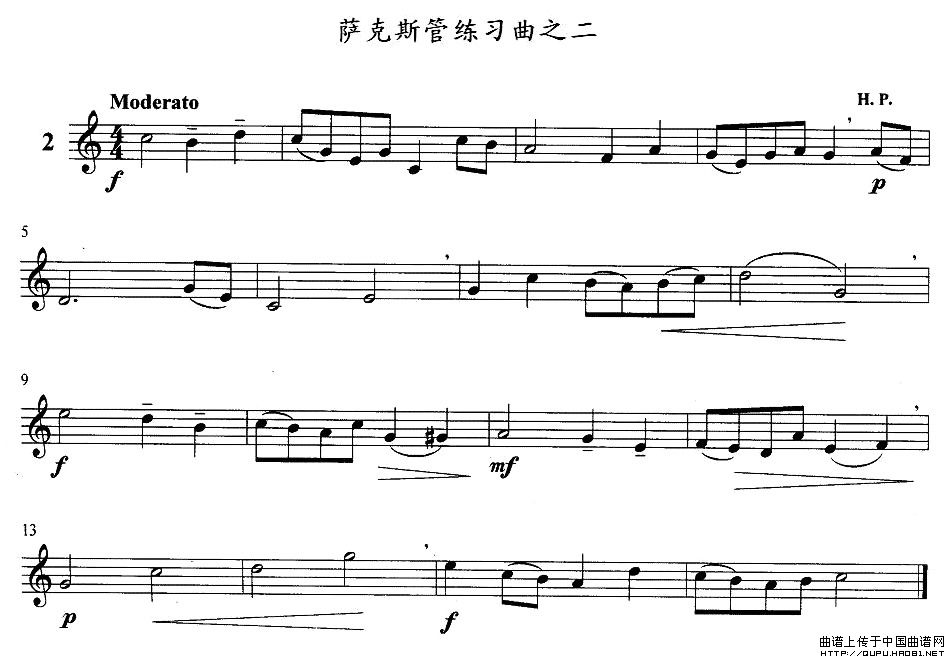 萨克斯练习曲之二简谱
