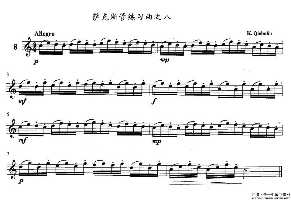 萨克斯练习曲之八简谱