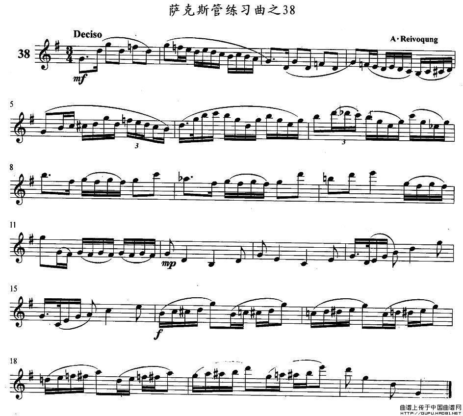 萨克斯练习曲之38简谱