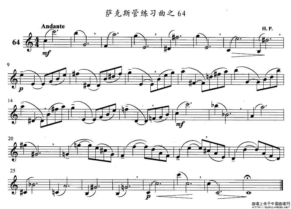 萨克斯练习曲之64简谱